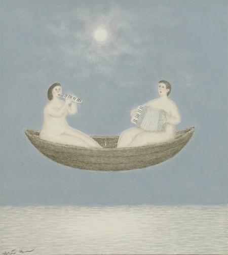 Musical Dreamboat — Aliisa Hyslop